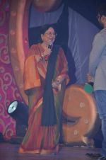 Tabassum at GR8 Women Achievers Awards 2012 on 15th Feb 2012 (44).JPG