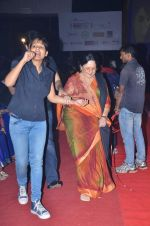 Tabassum at GR8 Women Achievers Awards 2012 on 15th Feb 2012 (45).JPG