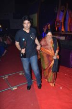 Tabassum at GR8 Women Achievers Awards 2012 on 15th Feb 2012 (46).JPG
