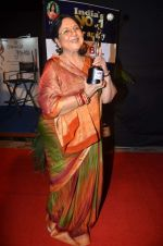 Tabassum at GR8 Women Achievers Awards 2012 on 15th Feb 2012 (43).JPG