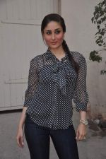 Kareena Kapoor promotes Ek Main Aur Ekk Tu at Bheegi Billi of 9X Music on 16th Feb 2012 (22).JPG
