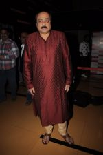 Sachin Khedekar at Ekk Deewana Tha premiere at Cinemax on 16th Feb 2012 (92).JPG