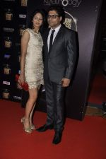 Riyaz Gangji at Cosmopolitan Fun Fearless Female & Male Awards in Mumbai on 19th Feb 2012 (116).JPG