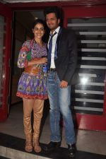 Ritesh Deshmukh, Genelia D_Souza at Tere Naal Love Ho Gaya special screening in Famous on 20th Feb 2012 (96).JPG