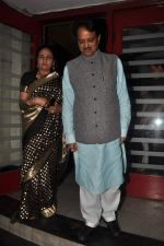 Vilasrao Deshmukh at Tere Naal Love Ho Gaya special screening in Famous on 20th Feb 2012 (78).JPG
