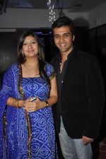 Juhi parmar & Sachin at Gurmeet Choudhary & Debina Bonnerjee Celebrate their 1st anniversary in Golden Leaf Banquet, Malad, Mumbai on 22nd Feb 2012.JPG