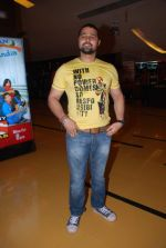Mudasir Ali at Percept film screening in Cinemax on 22nd Feb 2012 (92).JPG