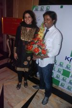 Krsna at singer Krsna party in Sea Princess on 27th Feb 2012 (12).JPG