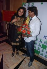 Krsna at singer Krsna party in Sea Princess on 27th Feb 2012 (13).JPG