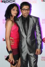Riyaz Gangji at Bollywood Striptease book launch in Olive on 27th Feb 2012 (23).JPG