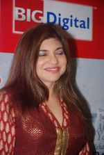 Alka Yagnik at Love is In the air big fm album launch in Big Fm on 1st March 2012 (38).JPG