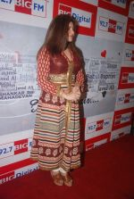 Alka Yagnik at Love is In the air big fm album launch in Big Fm on 1st March 2012 (42).JPG