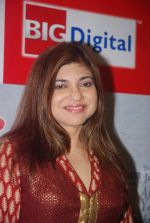 Alka Yagnik at Love is In the air big fm album launch in Big Fm on 1st March 2012 (44).JPG