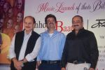 Anil Kapoor, Anupam Kher, Sachin Khedekar at Bilingual film Chhodo Kal Ki Baatein film launch in Novotel, Mumbai on1st March 2012 (101).JPG