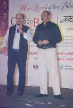 Anupam Kher, Sachin Khedekar at Bilingual film Chhodo Kal Ki Baatein film launch in Novotel, Mumbai on1st March 2012 (95).JPG