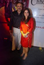 Mrinal Kulkarni, Sachin Khedekar at Bilingual film Chhodo Kal Ki Baatein film launch in Novotel, Mumbai on1st March 2012 (121).JPG