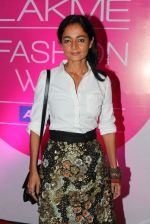 at Lakme fashion week opening bash in Blue Frog on 1st March 2012 (35).JPG