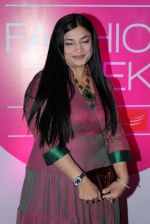 at Lakme fashion week opening bash in Blue Frog on 1st March 2012 (82).JPG
