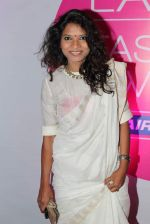 at Lakme fashion week opening bash in Blue Frog on 1st March 2012 (100).JPG