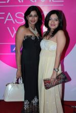 at Lakme fashion week opening bash in Blue Frog on 1st March 2012 (111).JPG