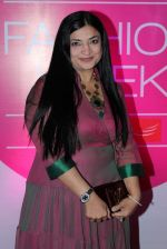 at Lakme fashion week opening bash in Blue Frog on 1st March 2012 (83).JPG