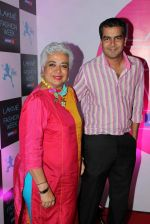 at Lakme fashion week opening bash in Blue Frog on 1st March 2012 (87).JPG