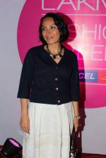 at Lakme fashion week opening bash in Blue Frog on 1st March 2012 (92).JPG