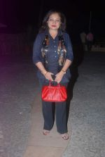 Smita Jaykar at Tere Naal Love Ho Gaya success bash in Sun N Sand on 2nd March 2012 (105).JPG