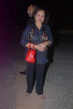 Smita Jaykar at Tere Naal Love Ho Gaya success bash in Sun N Sand on 2nd March 2012 (106).JPG