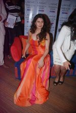 Sangeeta Bijlani at Anita Dongre Show at lakme fashion week 2012 Day 3 in Grand Hyatt, Mumbai on 4th March 2012 (80).JPG