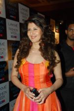Sangeeta Bijlani at Anita Dongre Show at lakme fashion week 2012 Day 3 in Grand Hyatt, Mumbai on 4th March 2012 (322).JPG