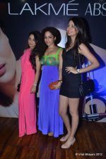 Masaba at Lakme Fashion Week post bash in China House on 6th March 2012 (152).JPG