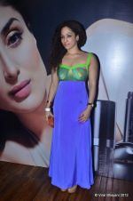Masaba at Lakme Fashion Week post bash in China House on 6th March 2012 (154).JPG