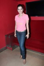 Kulraj Randhawa at Chaar Din Ki Chandni special screening for sikhs in PVR, Juhu on 7th March 2012 (45).JPG
