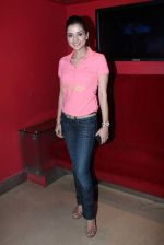 Kulraj Randhawa at Chaar Din Ki Chandni special screening for sikhs in PVR, Juhu on 7th March 2012 (46).JPG