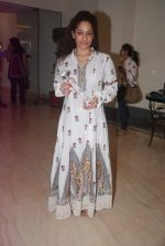 Masaba at Women_s day celebrations in Rodas on 7th March 2012 (44).JPG