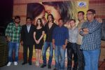 Ashish Sharma, Priyanka Mehta, Sharat Saxena, Wajid at zindagi tere naam music launch in Mumbai on 9th March 2012 (49).JPG