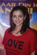Kulraj Randhawa at chaar din ki chandni promotional event in Mumbai on 9th March 2012 (10).JPG