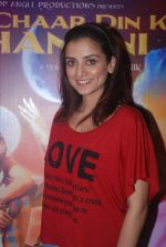 Kulraj Randhawa at chaar din ki chandni promotional event in Mumbai on 9th March 2012 (12).JPG