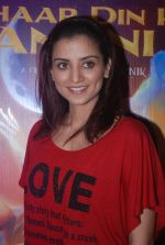 Kulraj Randhawa at chaar din ki chandni promotional event in Mumbai on 9th March 2012 (13).JPG