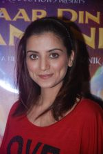 Kulraj Randhawa at chaar din ki chandni promotional event in Mumbai on 9th March 2012 (14).JPG