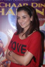 Kulraj Randhawa at chaar din ki chandni promotional event in Mumbai on 9th March 2012 (15).JPG