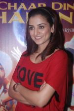 Kulraj Randhawa at chaar din ki chandni promotional event in Mumbai on 9th March 2012 (16).JPG