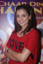 Kulraj Randhawa at chaar din ki chandni promotional event in Mumbai on 9th March 2012 (17).JPG