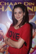 Kulraj Randhawa at chaar din ki chandni promotional event in Mumbai on 9th March 2012 (18).JPG