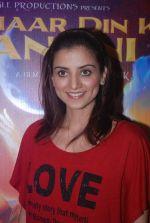 Kulraj Randhawa at chaar din ki chandni promotional event in Mumbai on 9th March 2012 (9).JPG