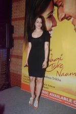 Priyanka Mehta at zindagi tere naam music launch in Mumbai on 9th March 2012 (58).JPG