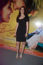 Priyanka Mehta at zindagi tere naam music launch in Mumbai on 9th March 2012 (61).JPG