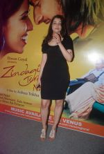 Priyanka Mehta at zindagi tere naam music launch in Mumbai on 9th March 2012 (62).JPG