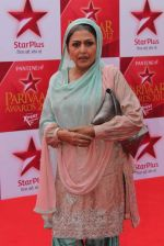Smita Jaykar at star parivar award on 9th March 2012 (52).JPG
